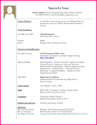How To Create A Resume With No Job Experience by How To Make A Resume With No Work Experience Example