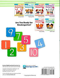 are you ready for kindergarten math skills kumon 9781934968833