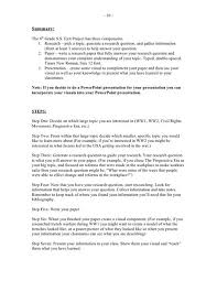 grade book report template eighth grade book report template