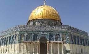 Dome Of Rock Interior Dome Of The Rock U2013 Temple Mount Jerusalem Israel