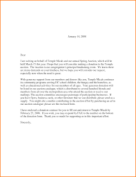 Donation Request Letter Template For Non Profit by 8 Letter Asking For Donations Memo Templates