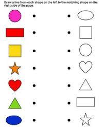 missing numbers 1 50 u2013 4 worksheets worksheets работни листи
