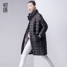 Plus Size Down Coats Free Shipping On Jackets U0026amp Coats In Parkas Leather U0026amp