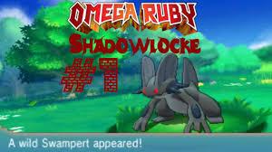 Omega Ruby Pokemon Omega Ruby Randomizer Shadowlocke 1 Omg Shadow Pokemon