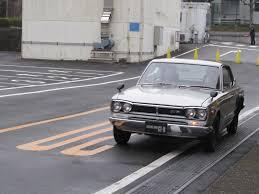 Gtr 2000 Image 1972 Nissan Skyline 2000 Gt R Coupe Nissan Heritage Garage