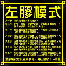 bureau vall馥 auch mango pudding 璇璣懸斡 晦魄環照 mai 2015