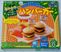 online get cheap japanese kitchen toy aliexpress com alibaba group