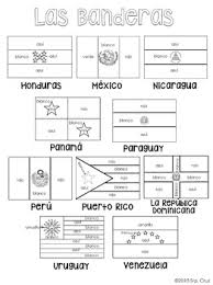 coloring page spanish speaking countries flags coloring pages