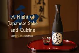 saké de cuisine a of japanese sake and cuisine in a kyoto machiya townhouse