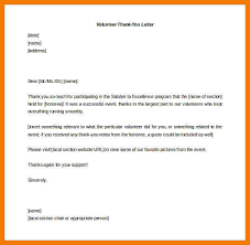 7 thank you letter format mbta online