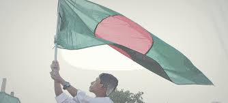 My National Flag History And Usage Rules Of National Flag Of Bangladesh