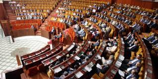 chambre du parlement le président de la chambre des représentants sera élu lundi