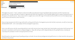 Subject For Sending Resume To Company Sample Email Sending Resume 7 Best Images Of Cover Letter Short