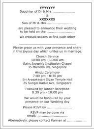 Hindu Wedding Invitations Wording Hindu Wedding Invitations Text Samples Yaseen For