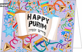 purim cards greeting cards celebration style great way to do mishloach