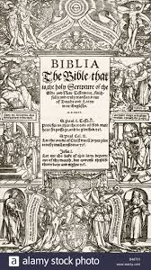 title page of the coverdale bible printed 1535 stock photo
