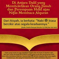 Wanita Datang Bulan Boleh Baca Quran Hukum Membaca Alquran Bagi Orang Junub Wanita Haid Dan Nifas