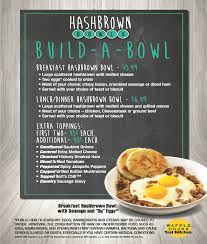 hashbrown bowls waffle house