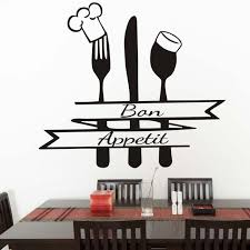 sticker cuisine chef hat spoon folk spoon wall sticker kitchen quote wall
