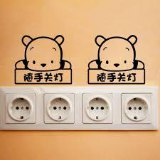 9 x 10cm dsu bear light switch button wall sticker chinese