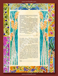 Ketubahs Ketubah Ketubahs Custom Ketubah Jewish Wedding Contract