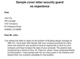 security technician cover letter