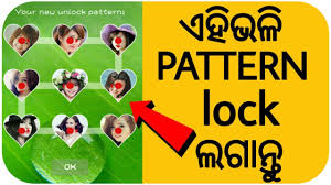 beautiful pattern love photo pattern lock beautiful pattern lock for you odia