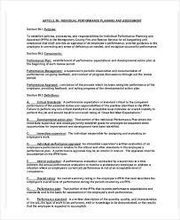 performance plan 5 document name performance test plan