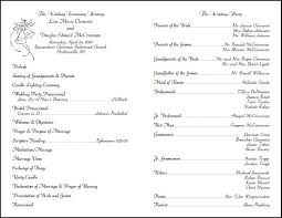 sle of wedding reception program wedding reception template