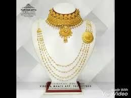 bridal gold set gold necklace designs catalogue bridal gold necklaces set