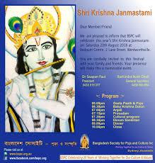 Saraswati Puja Invitation Card Bspc Web