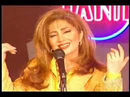 Yare Shirin (Leila Forouhar)