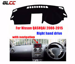 nissan qashqai united states online buy wholesale nissan qashqai accessories mat from china