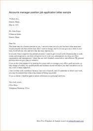 11 example application letter sample basic job appication letter