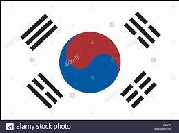 Korea Flag Icon Heraldry Emblem South Korea National Flag Introduced 25 1