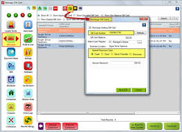 gift card software point of sale software hdpos gift card