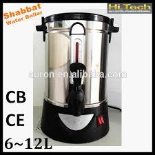 shabbat urn shabbat water boiler water urn tea boiler electric large capacity