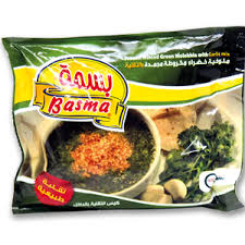 bassma cuisine grocety bassma molokhia with garlic mix 400 gram frozen