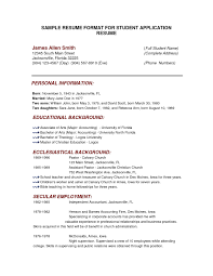 resume template for high students applying for college personal info on resume sle copy resume exles resume for