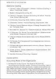 6th edition pitman publishing gu 2 j ireland principles of