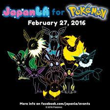 sanrio japan irregular choice shoes pokemon party