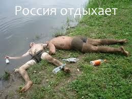 Украинцы стали больше пить. В ПР уверены, что это из-за возросшего уровня жизни - Цензор.НЕТ 4513