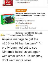 black friday new nintendo 3ds solgaleo black edition amazon 25 best memes about 3ds xl 3ds xl memes