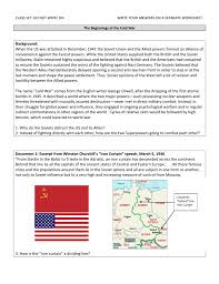 The Iron Curtain Speech Meaning by Cold War Dbq Plain Local Schools