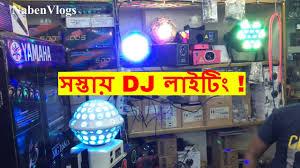 wholesale dj lighting market in bd par can lights laser light in