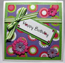 kerrie gurney birthday cards