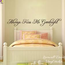 baise dans la chambre baiser toujours moi bonne nuit wall sticker chambre enfants chambre
