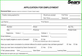Radio Operator Resume Professional Resume Free Resumes Tips