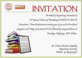Shop Opening Invitation Card Format 10th Annual Meet And Workshop Of Indest Aicte Consortium Nit