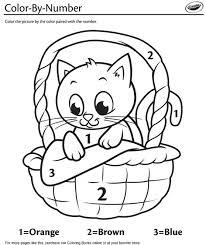 kitten basket color number coloring crayola